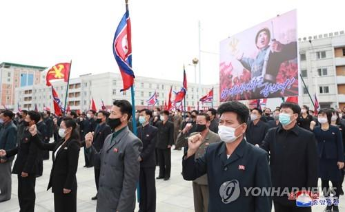 North Korean people stage a mass rally on Oct. 14, 2020, vowing to wage an 80-day economic development campaign to mark the ruling party's 75th founding anniversary that fell on Oct. 10, in this photo released by the North's official Korean Central News Agency on Oct. 15. (For Use Only in the Republic of Korea. No Redistribution) (Yonhap)