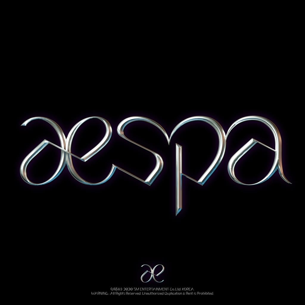"This image, provided by SM Entertainment, shows the logo for new girl group ""aespa."" (PHOTO NOT FOR SALE) (Yonhap)"
