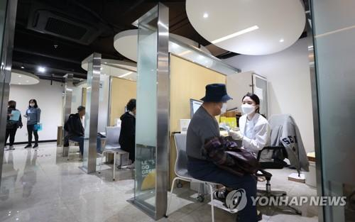 People get flu shots at a medical center in Seoul on Oct. 26, 2020. Free flu vaccinations are available to people between the ages of 62-69. (Yonhap)