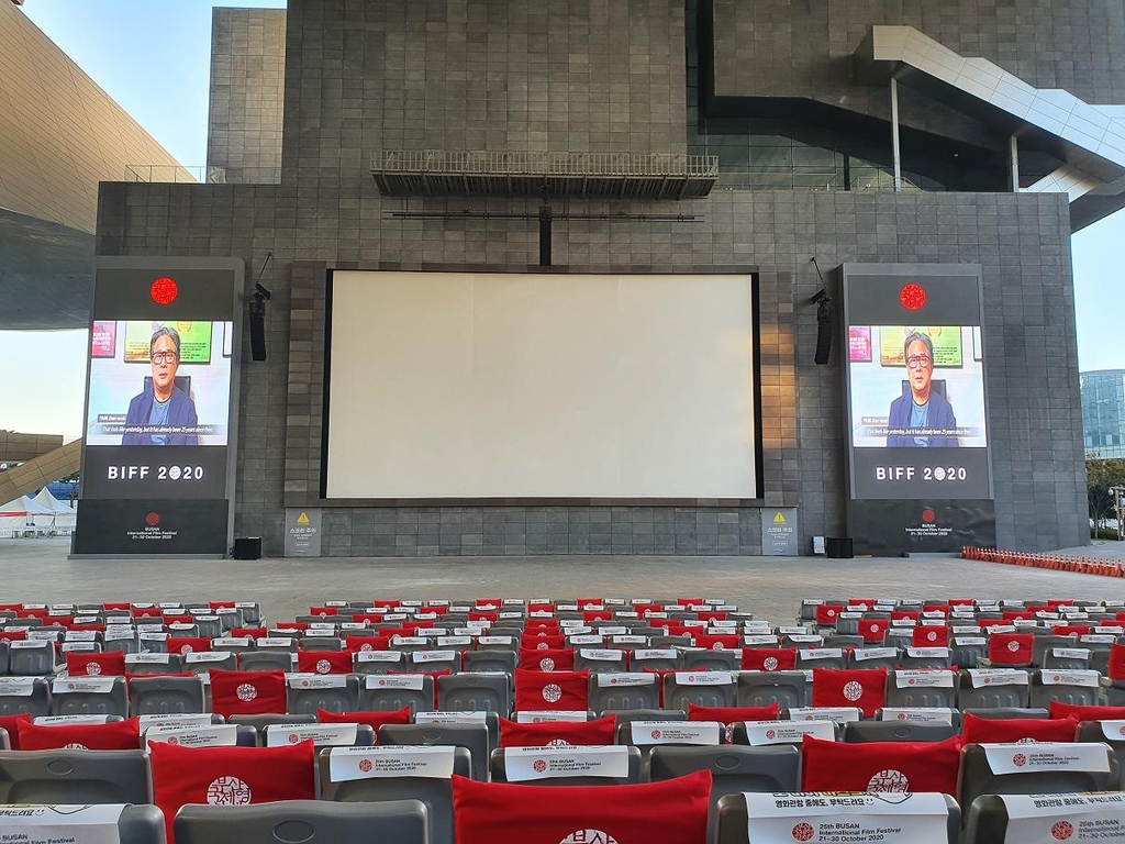 The outdoor theater at the Busan Cinema Center, the main venue of the 25th Busan International Film Festival, in Busan on Oct. 24, 2020 (Yonhap)
