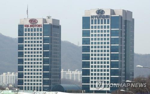 This file photo shows the headquarters of Hyundai Motor and its affiliate Kia Motors in southern Seoul. (Yonhap)
