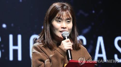 This file photo shows comedian Park Ji-sun hosting an event in Seoul on Dec. 4, 2019. (Yonhap)