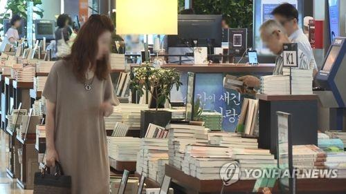 This photo provided by Yonhap News TV shows a bookstore. (PHOTO NOT FOR SALE) (Yonhap)