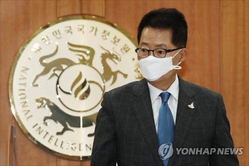 Park Jie-won, the director of the National Intelligence Service, is seen ahead of the parliamentary audit into the agency on Nov. 3, 2020, at the agency's headquarters in Seoul. (Yonhap)