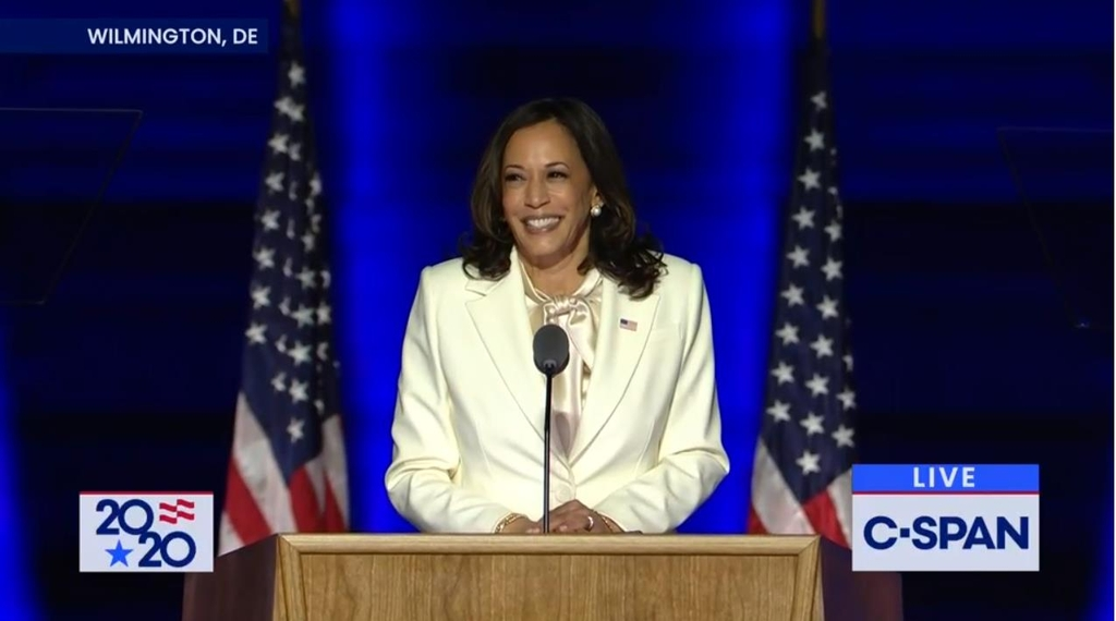 The captured image from the website of U.S. cable news network C-Span shows Vice President-elect Kamala Harris speaking at a press conference in Wilmington, Delaware, on Nov. 7, 2020, where she and President-elect Joe Biden delivered their victory speeches. (PHOTO NOT FOR SALE) (Yonhap)