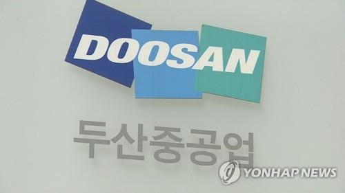 This photo provided by Yonhap News TV Co. shows the logo of Doosan Heavy Industries & Construction Co. (PHOTO NOT FOR SALE) (Yonhap)