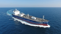 Korea Shipbuilding wins 100 bln won order from Liberia