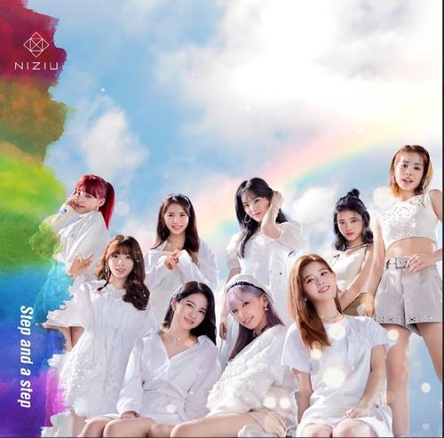 Rookie girl group NiziU tops Japan's weekly music chart with debut album