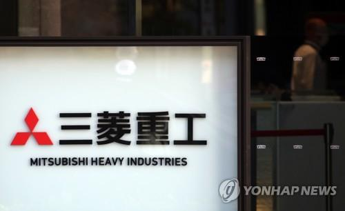 (LEAD) Court notices take effect on sell-off of Japanese firm assets to compensate wartime forced laborers
