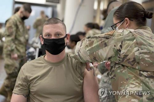 USFK-affiliated S. Korean civilians, troops begin getting COVID-19 vaccinations