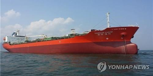 This photo, captured from the DM Shipping website, shows the South Korean oil tanker MT Hankuk Chemi. (PHOTO NOT FOR SALE) (Yonhap)