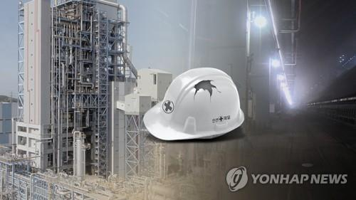 This computer-generated image, provided by Yonhap News TV, depicts industrial accidents. (PHOTO NOT FOR SALE) (Yonhap)