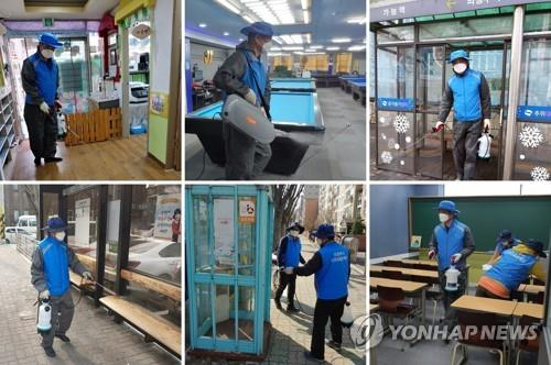 Choi Su-jin, a resident of Uijeongbu, north of Seoul, voluntarily disinfects public places in his neighborhood in this combination photo provided by Choi. (PHOTO NOT FOR SALE) (Yonhap)