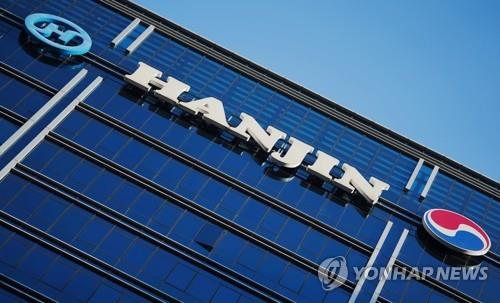 Tribunal dismisses Hanjin family's appeal on inheritance taxes