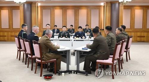 Military officials from South and North Korea and the U.N. Command (UNC) meet at the truce village of Panmunjom on Nov. 6, 2018, to discuss details on disarming the Joint Security Area. (Yonhap)