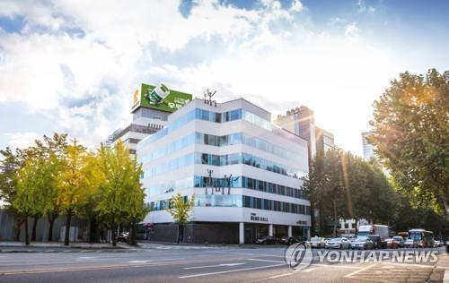 This undated photo, provided by South Korean drugmaker Daewoong Pharmaceutical Co., shows the company's headquarters. (PHOTO NOT FOR SALE) (Yonhap)