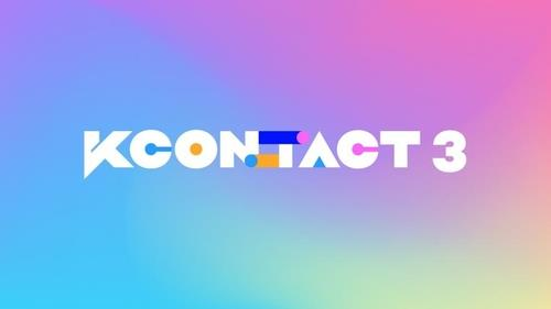 "A promotional image of the third season of ""KCON:TACT,"" an online K-pop festival, provided by organizer CJ ENM (PHOTO NOT FOR SALE) (Yonhap)"