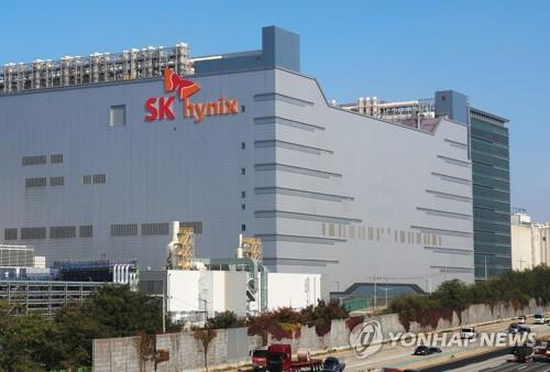 This file photo, taken on Oct. 20, 2020, shows SK hynix Inc.'s chip plant in Icheon, south of Seoul. (Yonhap)