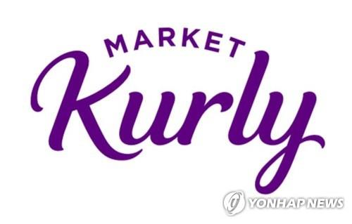 After Coupang, Market Kurly seeks IPO in 2021 at home or in U.S.
