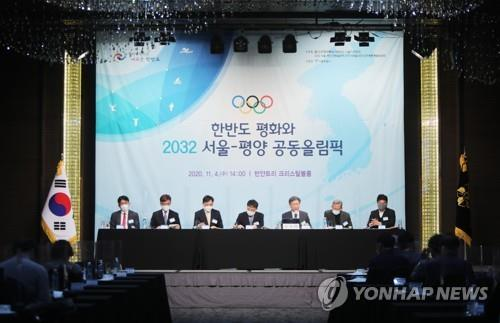 Seoul sends proposal to co-host 2032 Olympics with Pyongyang to IOC