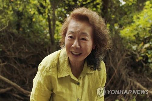 "This photo provided by Pancinema shows Youn Yuh-jung in ""Minari."" (PHOTO NOT FOR SALE) (Yonhap)"