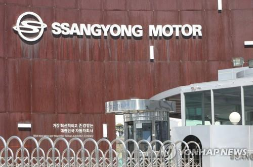 This photo, taken April 5, 2021, shows SsangYong Motor's plant in Pyeongtaek, 70 kilometers south of Seoul. (Yonhap)