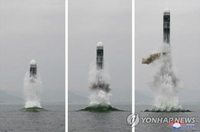 S. Korea, U.S. closely watching N. Korean moves on SLBMs, new submarine: JCS