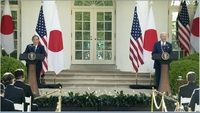 (3rd LD) U.S., Japan committed to complete denuclearization of N. Korea: leaders