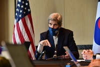 (LEAD) Kerry: Japan's coordination with IAEA is 'key' to ensuring safety in Fukushima water release