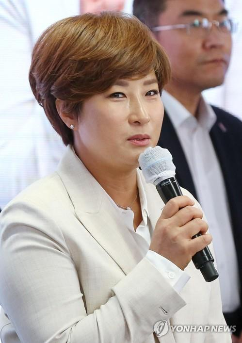 Retired South Korean LPGA legend Pak Se-ri (Yonhap)