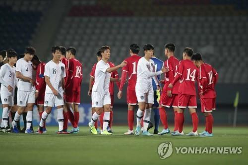 AFC confirms N. Korea's decision to pull out of World Cup qualifiers