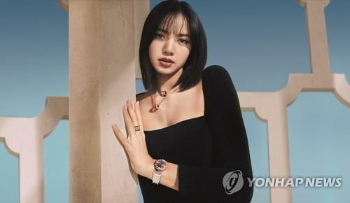 This photo, provided by YG Entertainment, shows BLACKPINK member Lisa. (PHOTO NOT FOR SALE) (Yonhap)
