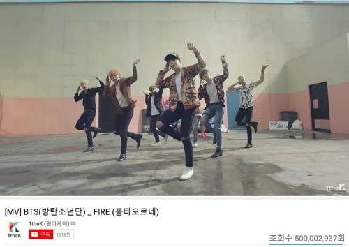 Une image du clip de «FIRE» du groupe de K-pop Bangtan Boys (Capture d'écran YouTube) © Big Hit Entertainment
