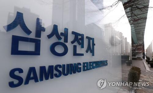 Lee Sang-hoon, président du conseil d'administration de Samsung Electronics Co, assiste à une audience au tribunal du district central de Séoul, dans le sud de Séoul, le 17 décembre 2019.