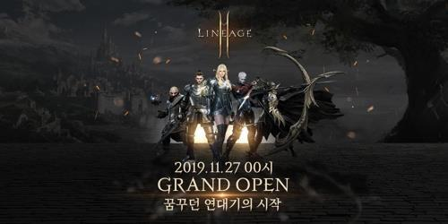 Lineage 2M de NCSOFT a été l'application la plus lucrative sur le Google Play Store au T1