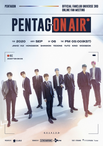 K-pop : un fan meeting de Pentagon et un concert d'Iz One prévus en ligne en septembre