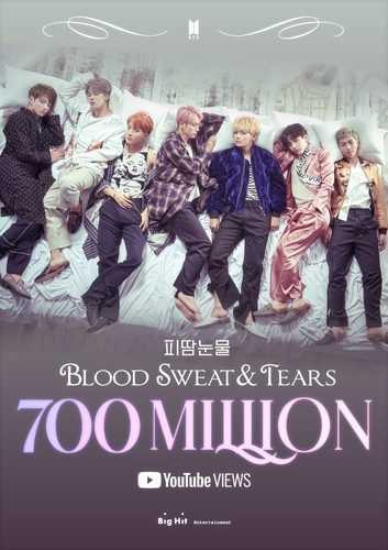 K-pop : «Blood Sweat & Tears», le 7e clip de BTS à atteindre 700 mlns de vues sur YouTube