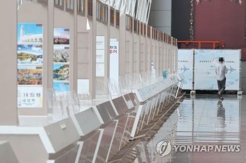 Aéroport international d'Incheon. (Photo d'archives Yonhap)