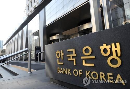韓国 経済 制裁 効果