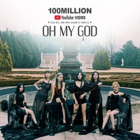 [韓流](G)I-DLEの「Oh my god」MV 3カ月で再生1億回