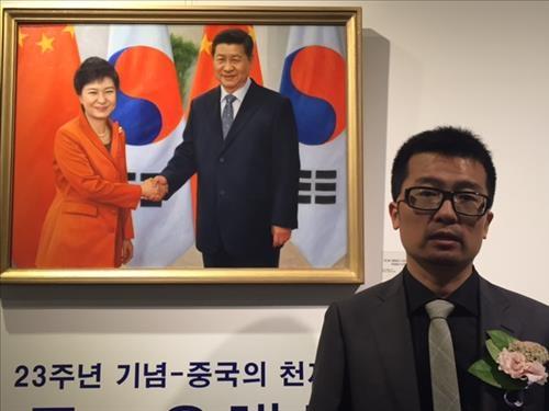 """중국 화가 자오쿤 초대전…""""한중 우의 굳건해졌으면"""" - 3"""