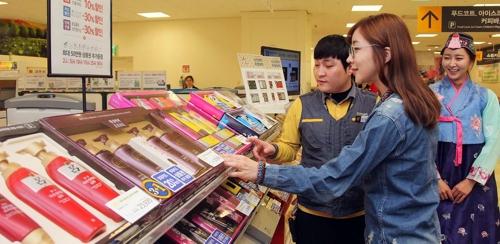 이마트 설 선물세트 사전예약판매