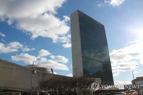 미국 뉴욕 유엔본부