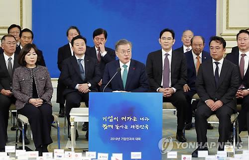 문 대통령 '기업이 커가는 나라, 함께 잘사는 대한민국'