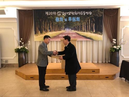 환경공단 수도권서부본부, 강서양천환경운동연합 환경인상 수상 - 1