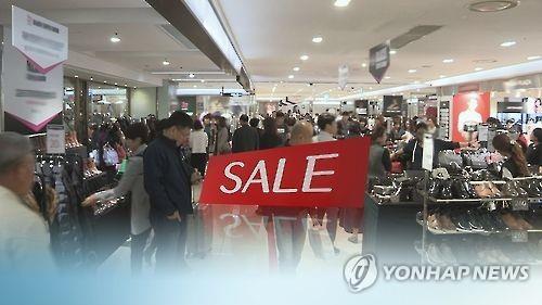 백화점 매출 '魔의 30조원 벽' 넘었다 | 연합뉴스