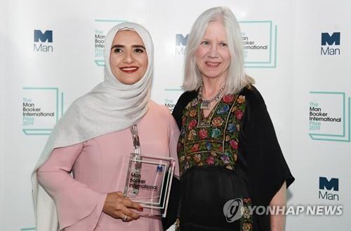 올해 '맨부커 인터내셔널상'을 받은 오만의 여성작가 조카 알하르티(왼쪽)와 번역가 메릴린 부스[EPA=연합뉴스]