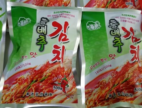 류경김치공장의 통배추 김치 상품