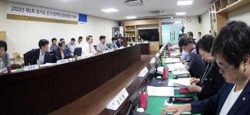 경기도 인구정책조정위원회