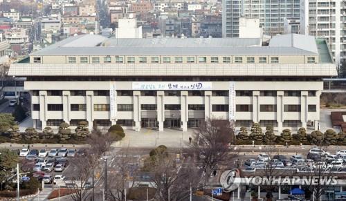 인천시 추경 예산안 11조440억원 편성…붉은 수돗물 대응 | 연합뉴스